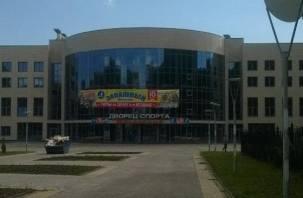 Администрация Смоленской области устроила из ФОКа «Цирк»