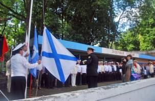 В Смоленске отпраздновали День ВМФ