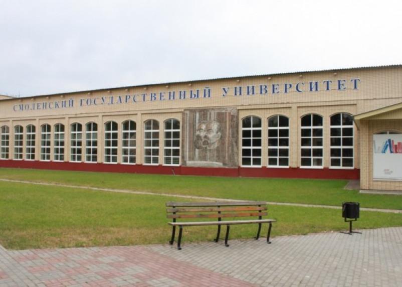 Смоленский Государственный университет на дне национального рейтинга вузов