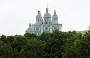 В Смоленске жить не очень хорошо
