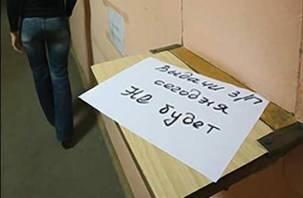 Работодатели задолжали смолянам свыше 41 миллиона рублей