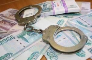 Директор из Вязьмы «обокрал» бюджет на 9,5 миллионов рублей