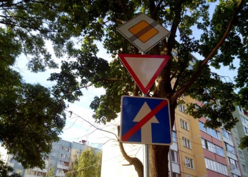 В Смоленске на двух улицах изменится схема движения