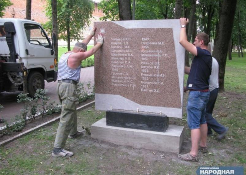 В Смоленске состоится открытие аллеи Героев