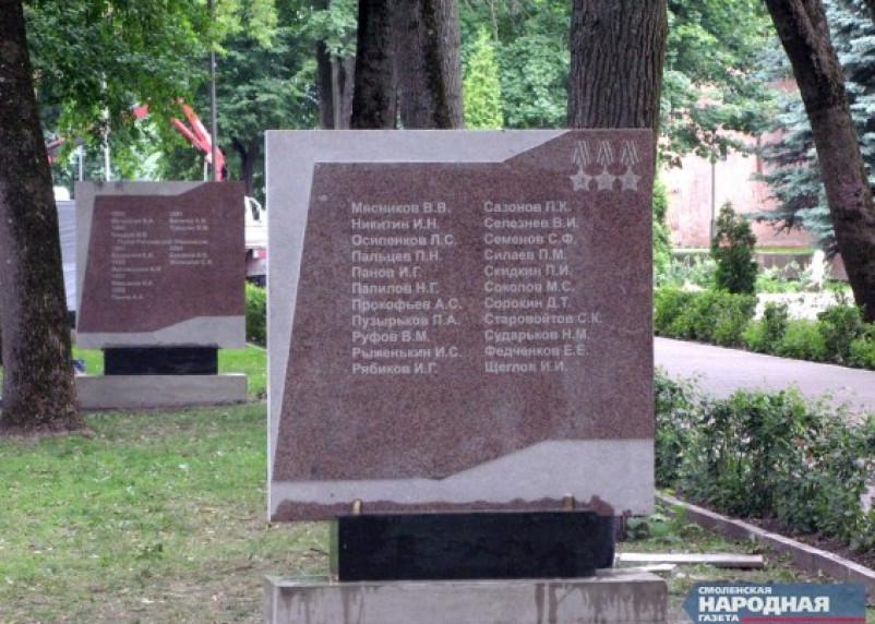 В Смоленске откроют аллею героев