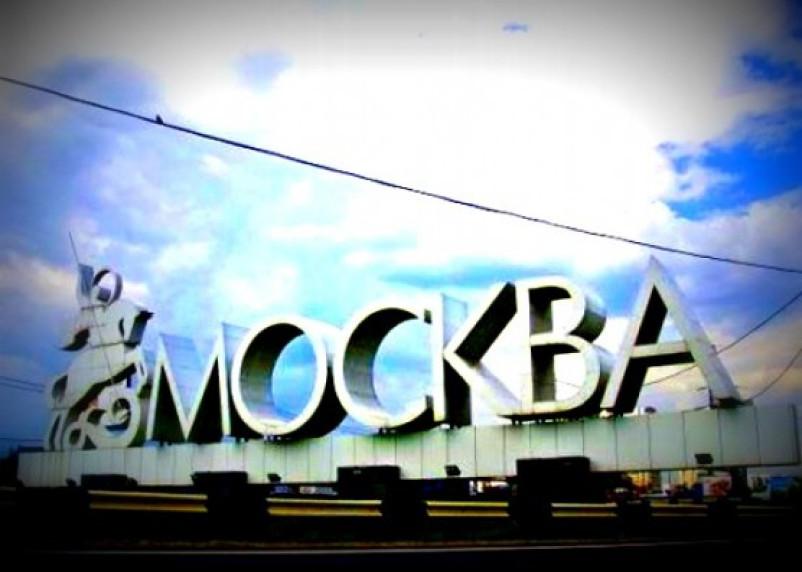 Смоленской областью хотят управлять москвичи