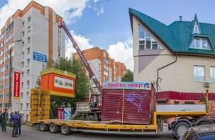 Администрации Смоленска не верится в решение Верховного суда РФ