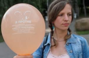 В Смоленске собраны подписи за цирк без животных
