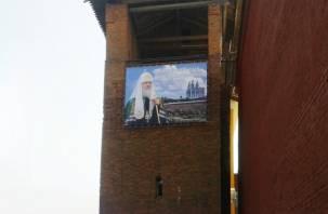 Набережная Днепра в Смоленске готовится к визиту патриарха
