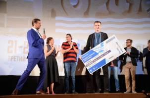 Режиссер из Смоленска поедет покорять Голливуд