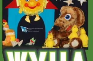 В Смоленске будет дан кукольный спектакль «Жуча»