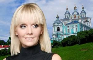 Певица Валерия крестилась в Смоленске