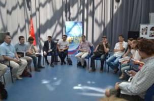 Второй Международный молодежный форум состоялся в Смоленске