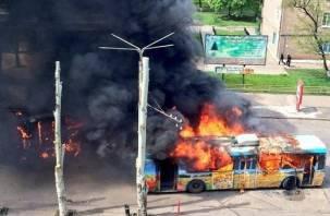В центре Смоленска загорелся троллейбус