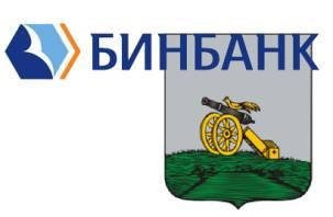 «СКА-Банк» переименован в «Бинбанк Смоленск»