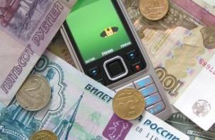 «Алло, это я». Смолянка отдала телефонному мошеннику 30 тысяч рублей