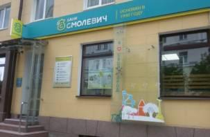 Операции банка «Смолевич» приостановлены