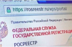 Смоляне могут подать документы на госрегистрацию через электронный сервис Росреестра
