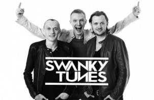 Известная смоленская группа Swanky Tunes сняла клип на родине