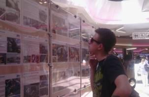 В Смоленске МЧС организовало передвижную фотовыставку