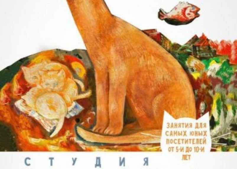 В Смоленске стартуют творческие мастер-классы для детей
