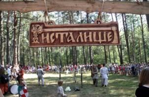 Фоторепортаж с исторического фестиваля в Гнездово