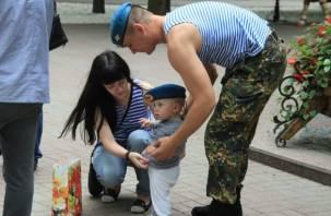 День ВДВ в Смоленске. «Крылатой пехоте» – 85