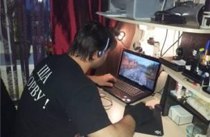 Смолянин ушел из семьи из-за онлайн-игры