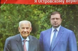 Слив засчитан. Коммунист Лукьянов агитирует за «сокола Жириновского»