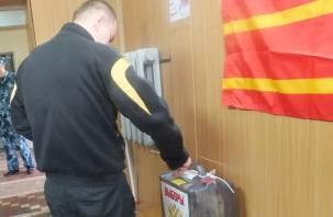 Кто претендует на мандат депутата Смоленской областной Думы по округу №16