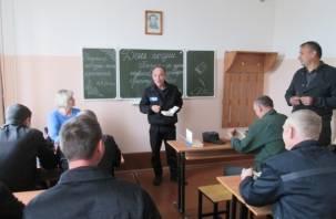 Смоленские заключенные ударились в поэзию