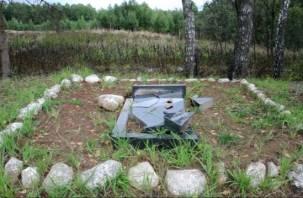 В Смоленской области вандалы разгромили военный памятник