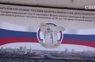 Смоленская учительница стала лауреатом педагогического конкурса