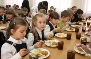 В Смоленской области школьные обеды стоят недешево