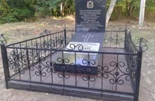 На Брянщине установили монумент смоленскому губернатору