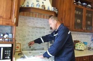 Квитанции газовиков на оплату ремонта нарушали антимонопольное законодательство
