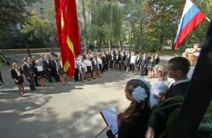В Смоленске почтили память участника антитеррористической операции