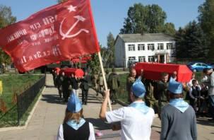 Они не вернулись из боя. В Сафоновском районе предали земле останки советских солдат
