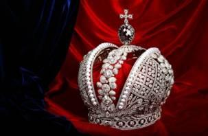 Смоленcкую реплику императорской короны продадут за миллиард рублей