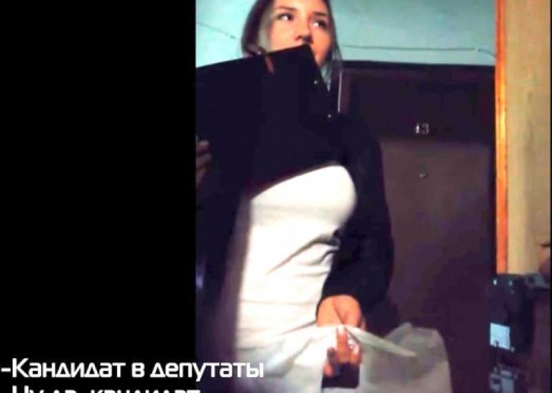 В Смоленске ведется подкуп избирателей от имени кандидата в депутаты