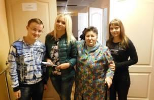 Смоленские студенты посетили дом престарелых