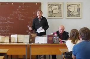 В Смоленском госуниверситете вспомнили дворян Рачинских