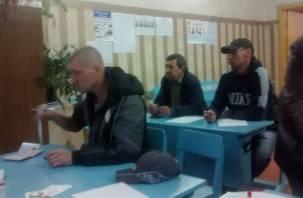 Опт и розница! В Смоленске продолжается массовый подкуп избирателей