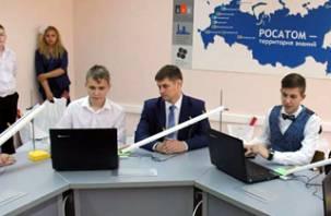 В Смоленской области открылся первый в России модульный атомкласс