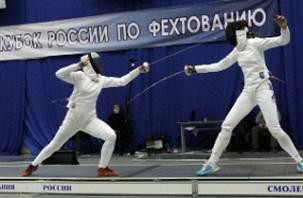 В Смоленске проходит Кубок России по фехтованию