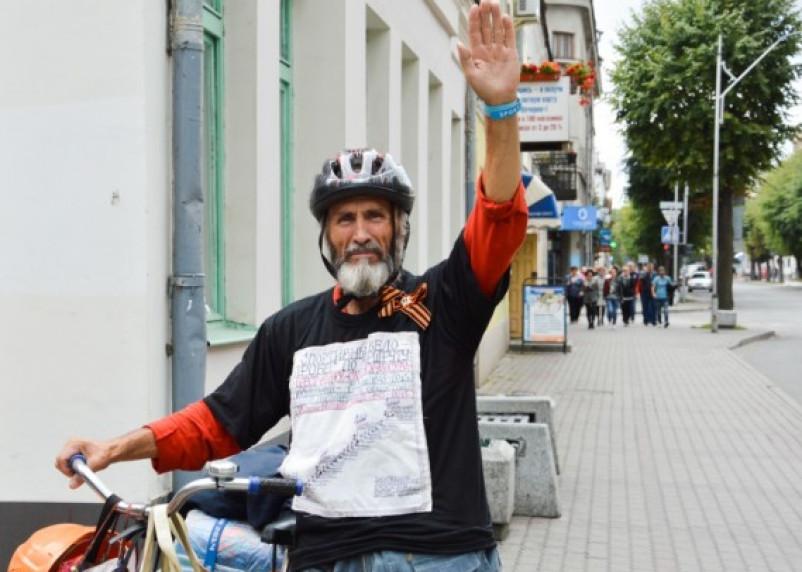 Через Смоленск пройдет велопробег заслуженного путешественника России