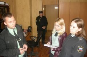 Судебные приставы изымают «Смоленскую народную газету»