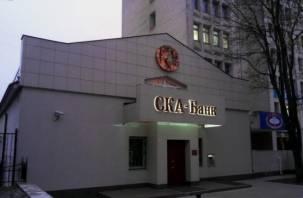 «Бинбанк-Смоленск» снизил ставки по вкладам