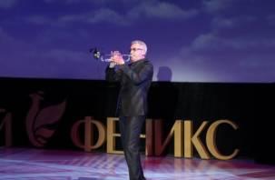 В Смоленске открылся восьмой кинофестиваль «Золотой Феникс»
