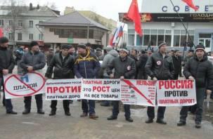 Митинг в центре Смоленска: дальнобойщики не сдаются